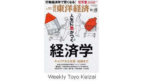 Toyo keizai japanese overseas investment opportunities two sigma investments llc insideview san francisco